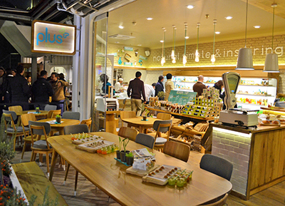 Caulder Moore create brand for Plus Kitchen cafe concept - Food ...