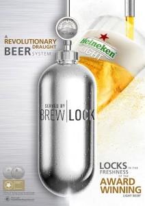 Brew lock