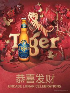 Tiger Beer Program Uncages 2018 Lunar New Year Celebrations