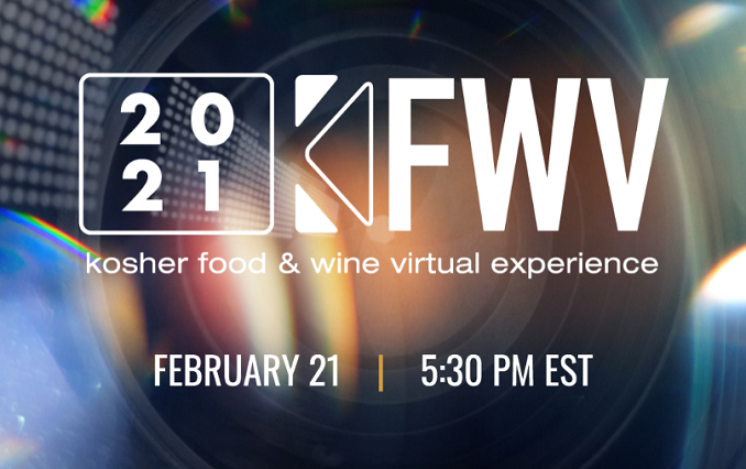 PREMIER INTERNATIONAL KOSHER FOOD AND WINE SHOWCASE  WILL BE OPEN TO ALL IN 2021