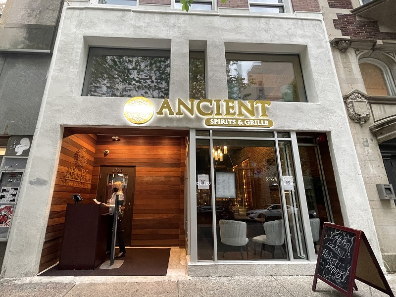 ANCIENT SPIRITS AND GRILLE SET TO GRAND OPEN IN PHILADELPHIA AS AMERICA'S FIRST AYURVEDIC HERBAL RESTAURANT AND COCKTAIL LOUNGE